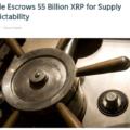 リップル社が550億XRPのロックアップを実施