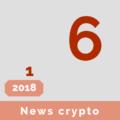 毎日リップル「2018年のデジタル資産の予測:チームリップル」