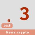 「2018年末、世界の富裕層の35%が仮想通貨を持つ」他