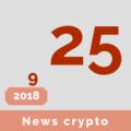 「今年12月にはSBIVCで仮想通貨入出金が可能に!」他